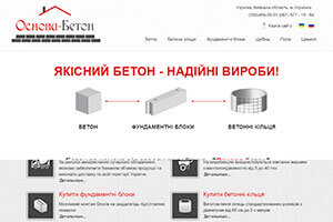 Website for Osnova-beton
