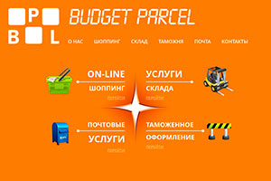 Website for logistic company Budget Parcel